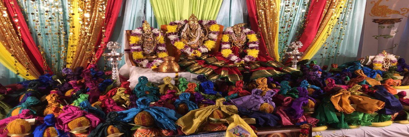 Bhadradri Sri Rama Temple of USA |